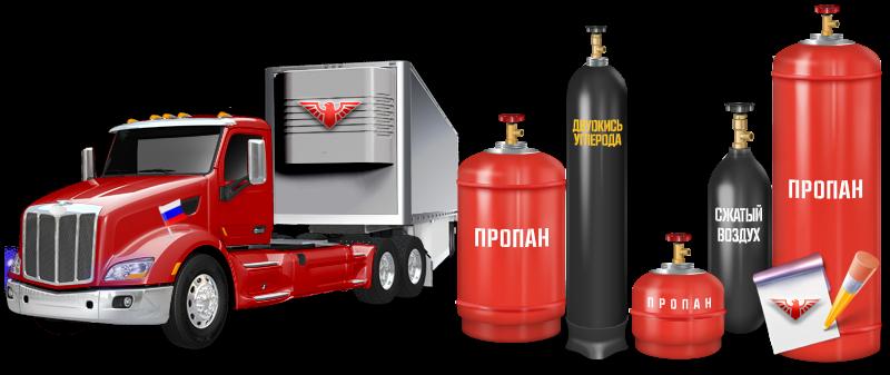work-perevoz-gaz-propan-ttk-sl-84997557224_0100