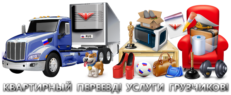 ttk-sl-com-home-pereezd-house-pereezd-4997557224_ttk_4