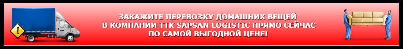 mage_499_755_72_24_ttk_sl_com_dpprus_1000