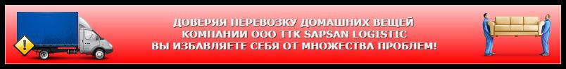 mage_499_755_72_24_ttk_sl_com_dpprus_1765