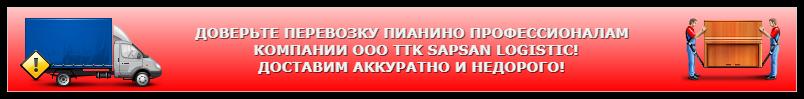 mage_499_755_72_24_ttk_sl_com_dpprus_17_17