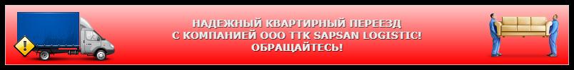 mage_499_755_72_24_ttk_sl_com_dpprus_1808