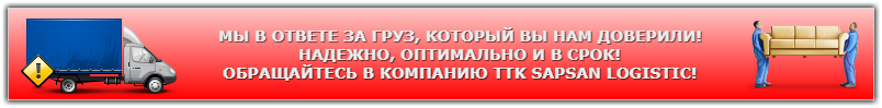 mage_499_755_72_24_ttk_sl_com_dpprus_1810