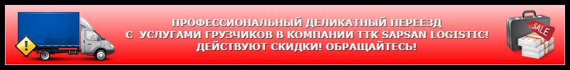 mage_499_755_72_24_ttk_sl_com_dpprus_1827