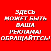 vasha_reklam9257557224_8888_2020_2020